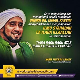 Sheikh Dr Ismail Kassim Sesat